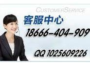 东莞ISO体系办理认证图片