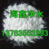 供应碳酸钠