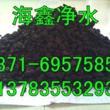 供应催化剂锰砂滤料生产厂家批发
