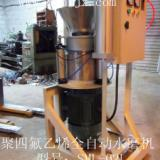 供应四氟磨粉机成套设备