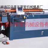 供应弯管机/大型液压弯管机厂家