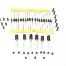 供应电感磁珠/带引线磁珠/3.580.8