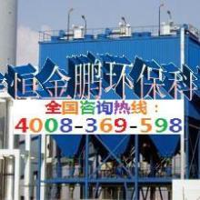 天津武清静电除尘器生产商