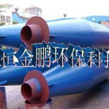 供应北京多管旋风除尘器生产厂家/多管旋风除尘器供应商/多管旋风除尘器批发