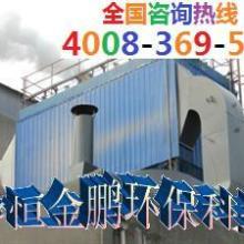 供应北京布袋除尘器厂家/脉冲布除尘器批发
