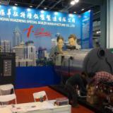 供应节能茶锅炉,上海节能茶锅炉供货商,节能茶锅炉销售