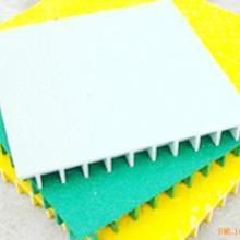 山东济南30玻璃钢格栅带防滑板生产厂供应商价格图片
