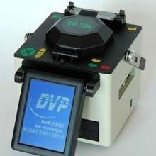 供应江苏光纤熔接机厂家/DVP-730H皮线光纤熔接机销售商批发