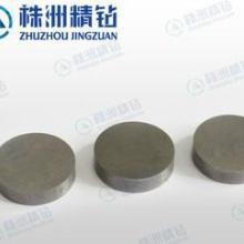 供应非标硬质合金制品订做硬质合金片
