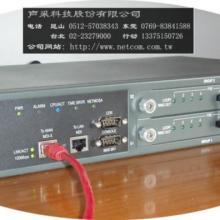 IP PBX网络电话交换机首选-Mosa4616Plus蓝灯版