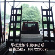 供应平板运输车配件平板车配件拖车配件18672285525