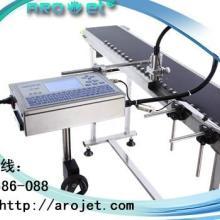 供应 电子元器件喷码机,电子产品喷码机,喇叭喷码机