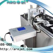 供应 铝箔纸喷码机,德国铝箔纸喷码机