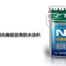 铁岭宏源橡胶沥青防水涂料1葫芦岛NRC涂料