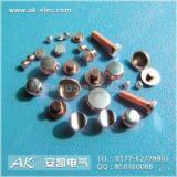 供应银氧化铜触点银触点铆钉触点