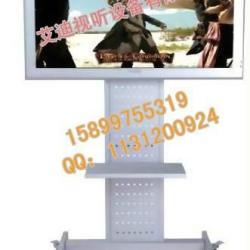 供应视频会议可移动立式平板电视机挂架 液晶显示器落地支架 展示架