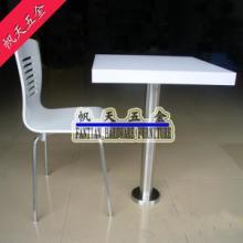 供应KFC固定餐桌餐椅最专业的餐厅家具工产配件批发