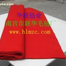 【特價】板擦用毛氈 價格低 河北聯華廠家供應圖片