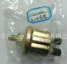 山推压路机纯正配件-SR22M压力传感器D2301-00100批发