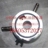 供应PC56-7机油散热器KT1G730-3701-0