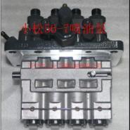 供应PC56-7喷油泵KT1G491-5101-0