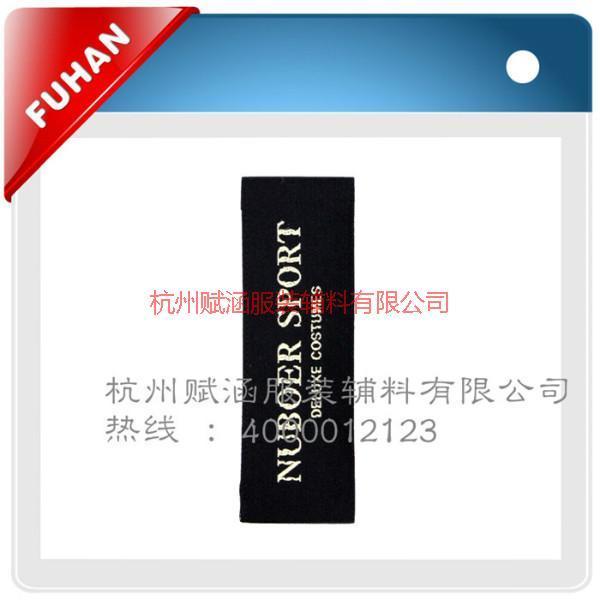 供应商标主唛订做 杭州商标主唛订做 温州商标主唛订做