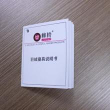 供应企业画册印刷企业印刷订做企业画册设计批发