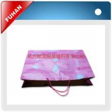 供应纸袋订制加工 礼品纸袋订制加工 购物纸袋订制加工