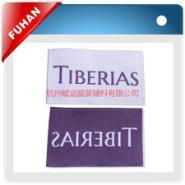 供应精美商标制作,精美商标定做,杭州精美商标