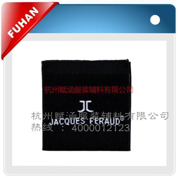 供应主唛领标女装 女装织唛订购 首选杭州赋涵 厂家定做