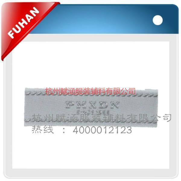 供应织唛领标设计,杭州织唛领标,织唛领标专业生产