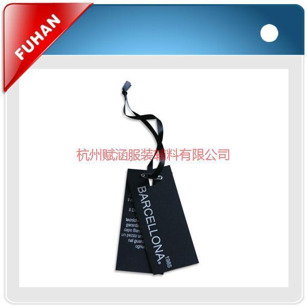 供应吊牌吊卡定做 个性化定做吊牌吊卡 优质的吊牌吊卡定做