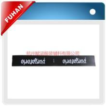 供应商标织造有限公司 杭州商标织造有限公司