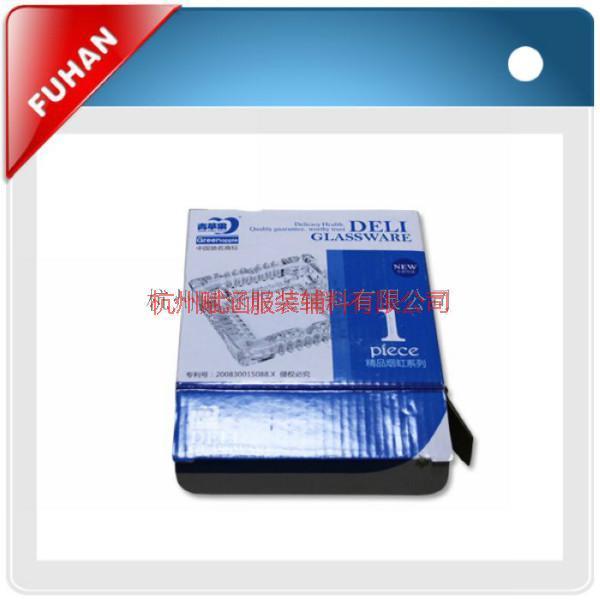 供应纸盒包装加工 赋涵辅料