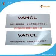 不干胶贴纸,杭州不干胶贴纸供应商,不干胶贴纸生产厂家