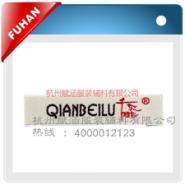 供应服装洗水唛标签厂家,杭州服装洗水唛标签,服装洗水唛标签价格