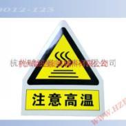 供应耐高温标签供应商,耐高温标签生产厂家,耐高温标签批发