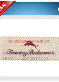 供应织唛唛头订做 男装女装细纱织唛织标生产 东莞厂家