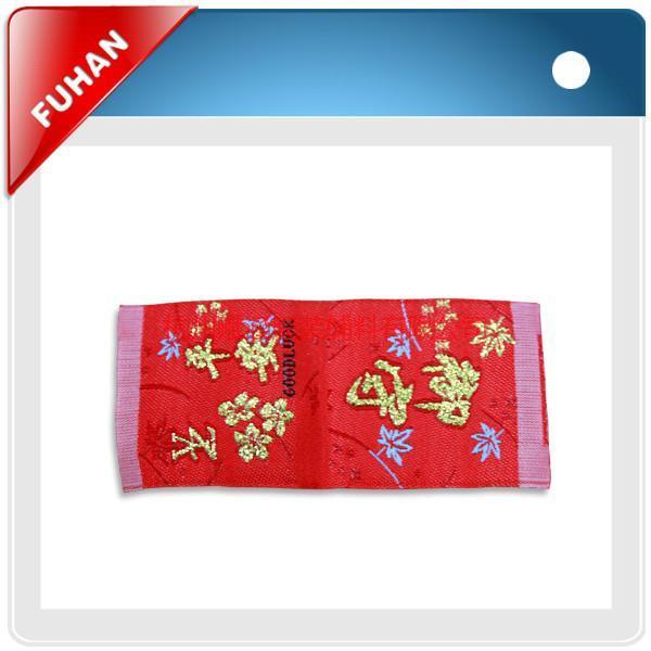 供应金丝线织标 银丝线织标 女装织唛 金丝线织标价格订做金丝线商标 价格好