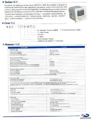 供应用于低压电容补偿的SAC-48512-HM控制器
