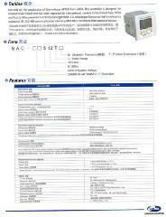 供应韩国三和SAC-48512HT控制器