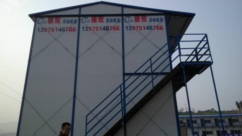 供应九江开发区活动房︱九江彩钢活动房特点︱江西彩钢活动房图片