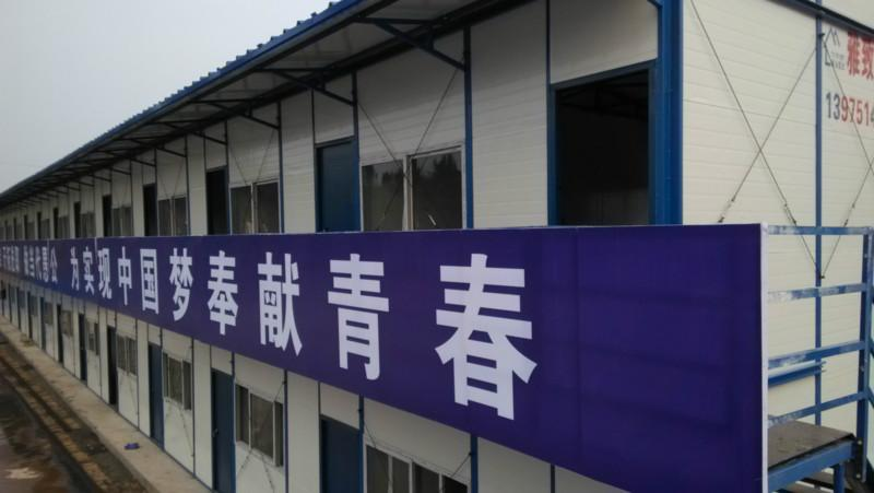 供应长沙彩钢复合板活动房︱隔热活动房︱轻钢组合活动房︱活动房厂家