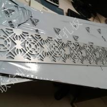 供应异形冲孔板雕刻板雕刻铝单板