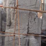 供应假山的制作与处理假山的制作与假山的处理