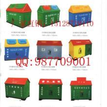 供应河北沧州任丘哪里有新材垃圾箱厂家图片