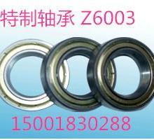 供应排线器Z6009