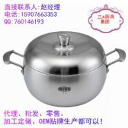 18CM高级不锈钢奶锅汤锅高级礼品锅图片