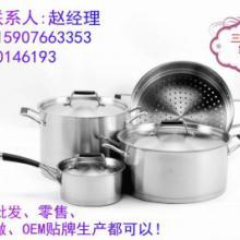 供应欧尚系列不锈钢欧式汤锅批发 30年历史大厨具厂