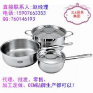 厂家直销组合盖多功能汤蒸锅图片